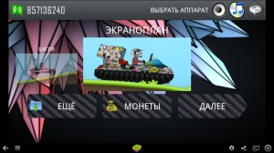 Hill Climb Racing Russian Mod
